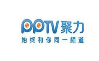 pptv播放软件大全