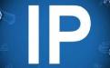 IP地址修改器段首LOGO