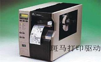 斑马打印机驱动大全
