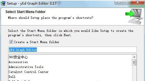 yEd Graph Editor截图