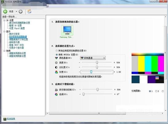 NVIDIA控制面板驱动程序
