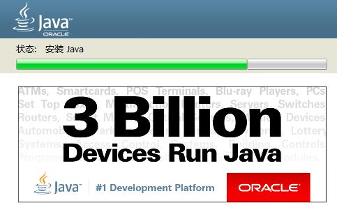 Sun Java SE Development Kit (JDK)