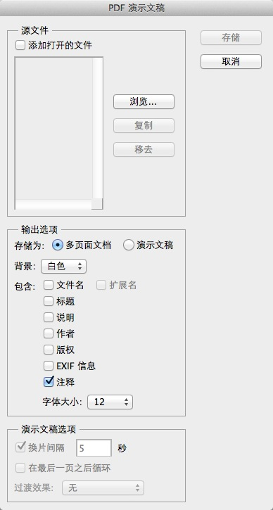photoshop CS5截图