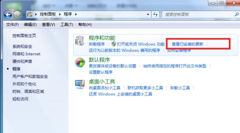 IE10(Internet Explorer 10)