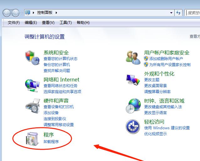 .NET Framework截圖