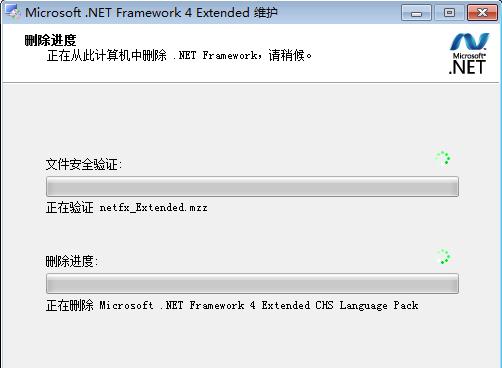 .NET Framework截图