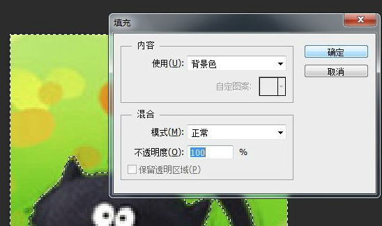 Photoshop CS6截圖