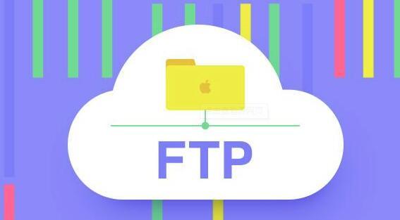 免费的ftp工具