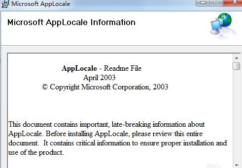 AppLocale(apploc.msi)截图
