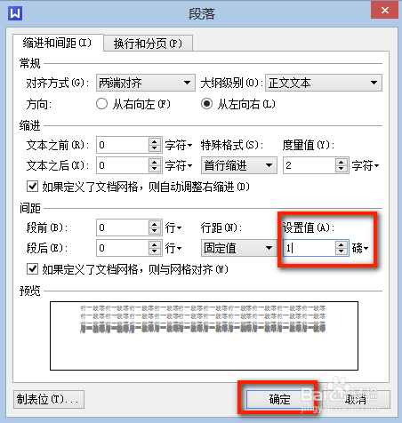 WPS Office截圖