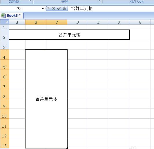 Excel 2016截图