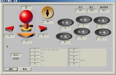 WinKawaks街机模拟器194个游戏截图