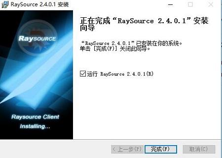 RaySource网盘