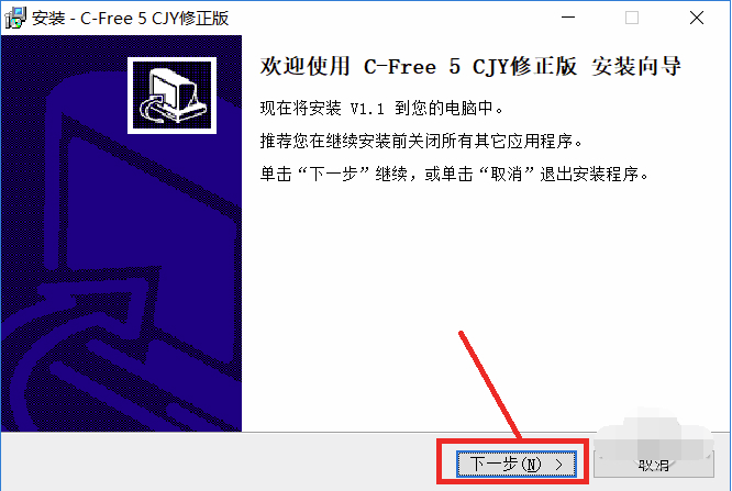 C-Free截图