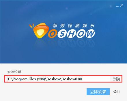 都秀多人视频聊天软件Doshow Messenger截图