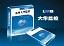 蓝梦大华监控录像恢复软件