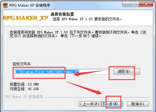 RPG游戏制作大师(RPG Maker XP)