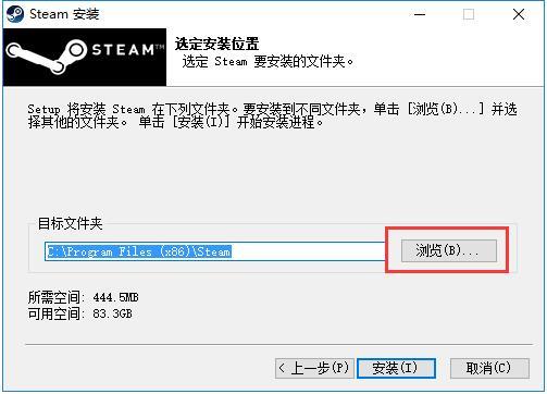 Steam截圖
