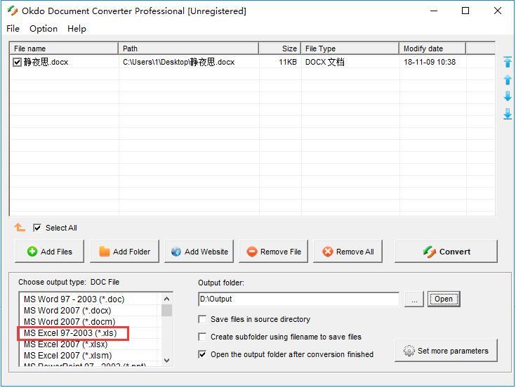 文件格式转换器