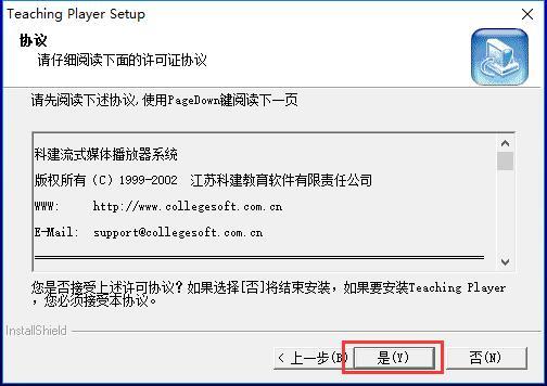 csf文件播放器截图