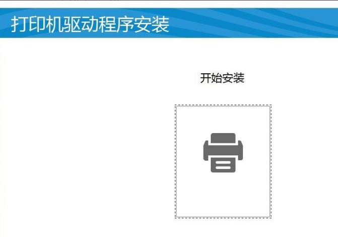 Xerox 富士施乐 Phaser 3117激光打印机驱动