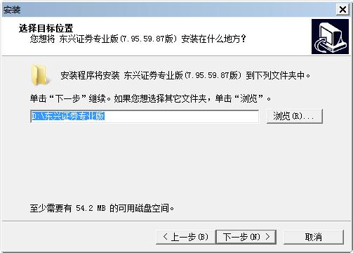 东兴证券截图