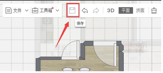 爱福窝家庭装修设计软件截图