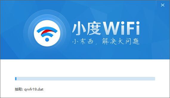 小度WiFi驱动截图
