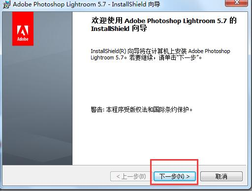 Adobe Photoshop Lightroom截图