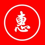 惠淘宝LOGO