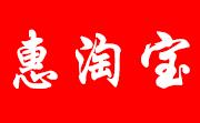 惠淘宝段首LOGO