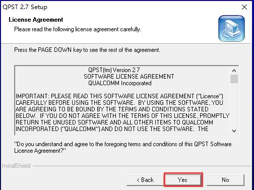 QPST(针对高通芯片开发的传输软件)截图