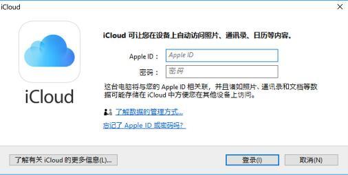 iCloud截图