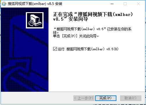 搜狐网视频下载(xmlbar)截图