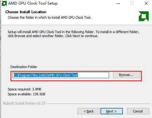 GPU Clock Tool 显卡超频工具