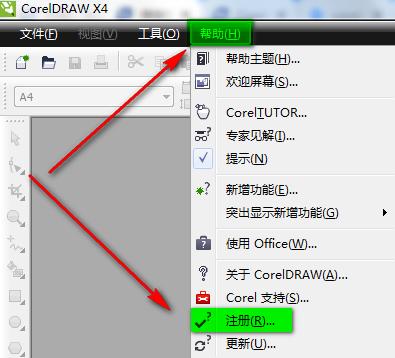 CorelDraw(CDR)X4