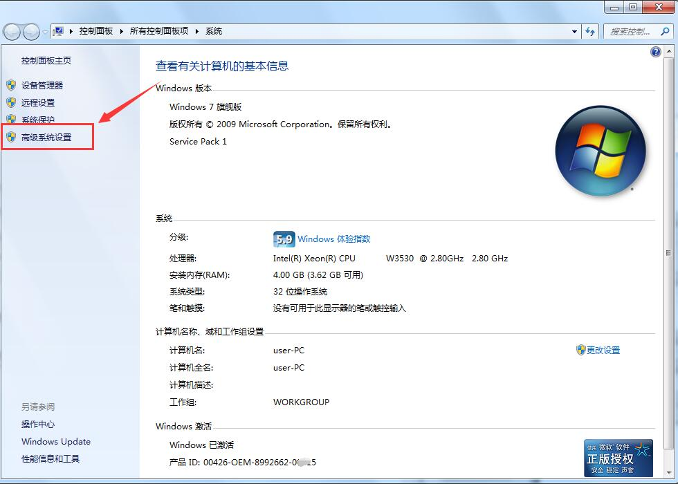 Windbg蓝屏分析修复工具截图