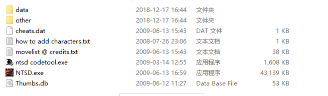 NTSD2.4截图