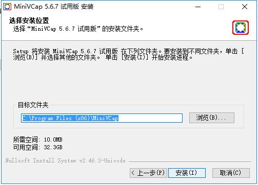 MiniVCap(电脑摄像头录像软件)截图