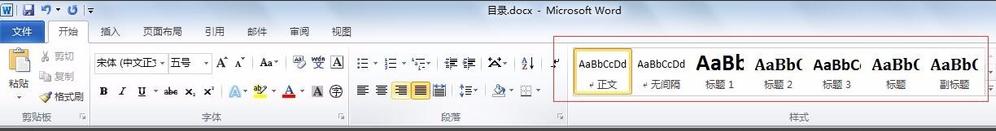 word表格