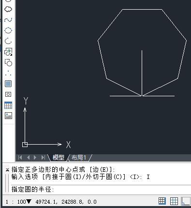 中望CAD2015截图