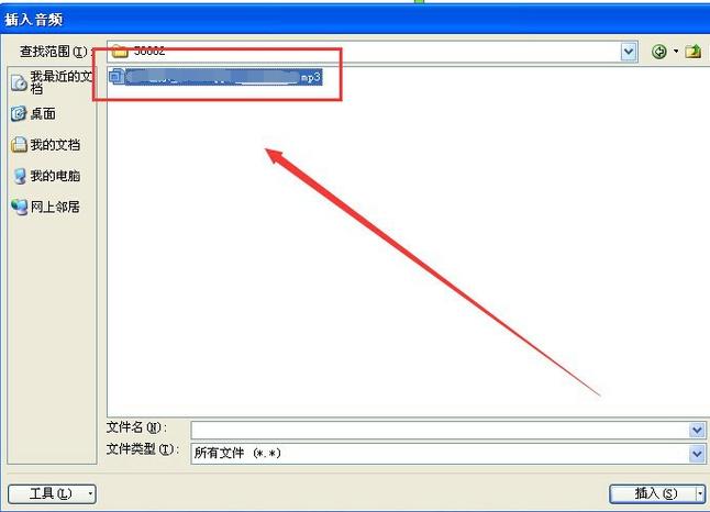 powerpoint 2010截图