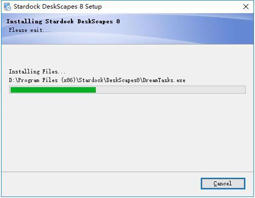 DeskScapes截图