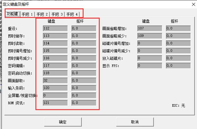 小霸王模拟器截图