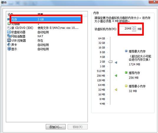 雪豹操作系统(SnowLeopard)For Mac截图