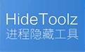 HideToolz(隐藏进程工具) 32/64段首LOGO