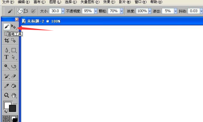 Corel Painter截图