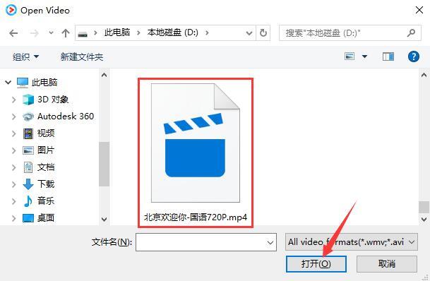 优酷视频客户端PC版截图