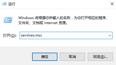 word字体库截图