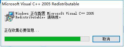 VC++2005截图
